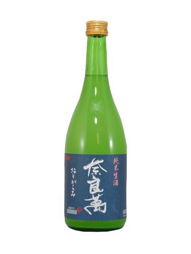 奈良萬 純米生原酒 おりがらみ 720ml