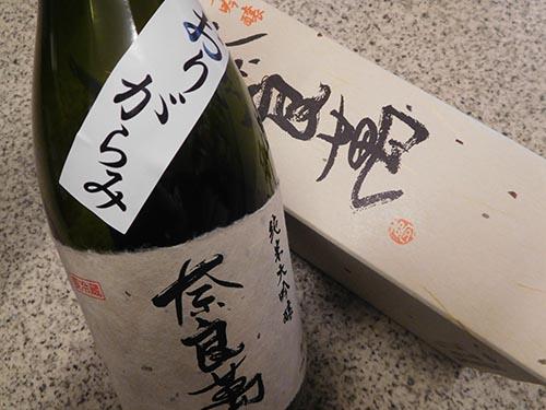 奈良萬 純米大吟醸生酒おりがらみ 720ml (箱有)
