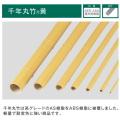 グローベン AS系樹脂丸竹 千年丸竹  A40ED122Y 直径22mm 黄 長さ4000mm 人工竹