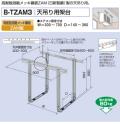 バクマ工業  エアコン室外ユニット用据付架台 天吊り用架台  B-TZAM3 高耐蝕溶融メッキ鋼板 ZAM製