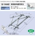 バクマ工業  エアコン室外ユニット用据付架台屋根直角置用架台  B-YAM2 溶融亜鉛メッキ仕上げ