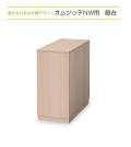 【代引不可・地域限定送料無料】温かみのある木調デザイン。アビーロード 【オムツっ子NW用脇台 C-050】