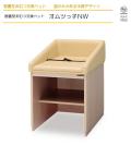 【代引不可・地域限定送料無料】温かみのある木調デザイン。据置型おむつ交換ベッド。アビーロード 【オムツっ子NW C-101】