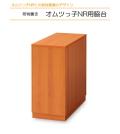 【代引不可・地域限定送料無料】オムツっ子NRとの相性最適デザイン。荷物置き。アビーロード 【オムツっ子NR用脇台 C-204】