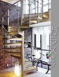 屋外・屋内アルミらせん階段 KDスパイラル ガラスタイプ 段板巾600【送料込み】