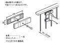 川口技研 物干金物 手すり子パーツ HP-4