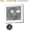 バクマ工業  KP-12D  強制排気用 格子形(Ф150風量形) 連結端子付 プロペラファン(風量形) 壁面・天井面取付兼用型 パイプ用ファン 24時間換気システム