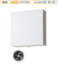 バクマ工業  KPI-08  強制排気用 インテリアパネル形 電源プラグ プロペラファン(風量形) 壁面・天井面取付兼用型 パイプ用ファン 24時間換気システム
