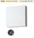 バクマ工業  KPI-08D  強制排気用 インテリアパネル形 連結端子付 プロペラファン(風量形) 壁面・天井面取付兼用型 パイプ用ファン 24時間換気システム