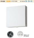 バクマ工業  KPI-08DS  強制排気用 インテリアパネル形  連結端子付 プロペラファン(風量形)・本体スイッチ付き 壁面・天井面取付兼用型 パイプ用ファン 24時間換気システム