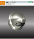 ナスタ 換気部材 丸型フード付ガラリ 防虫網付 ステンレス製 KS-100SHG-# 100用
