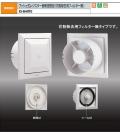 ナスタ 換気部材 プッシュ式レジスター断熱密閉型 樹脂製 防虫網付  KS-8640PR3-SG 150用