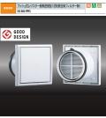 ナスタ 換気部材 プッシュ式レジスター 断熱密閉型 KS-8641PR3-SG 150用