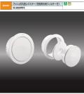ナスタ 換気部材 プッシュ式丸型レジスター 樹脂製 花粉除去フィルター付  KS-8830PRFK-SG 100用