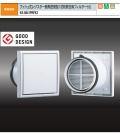 ナスタ 換気部材 プッシュ式レジスター 断熱密閉型 樹脂製 網付・花粉除去フィルター付  KS-8841PRFK3-SG 100用
