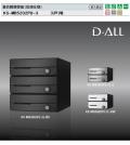 ナスタ 集合郵便受箱(防滴仕様)D-ALL(ディーオール) KS-MB5202PU-3 W280XH300 3戸用 前入前出・上開き扉