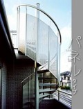 屋外・屋内アルミらせん階段 KDスパイラル パンチングパネルタイプ 段板巾600【送料込み】