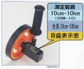 【代引き不可・送料無料】コンパクトで持ち運びが簡単!一人で計れる簡単デジタルメジャー!!10kmまで