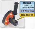 【代引き不可・送料無料】コンパクトで持ち運びが簡単!一人で計れる簡単デジタルメジャー!!1kmまで