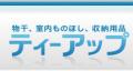 宇佐美工業 UK-UGEN150S-WH ホワイト(受注商品)