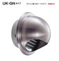 宇佐美工業 ステンレス製 丸型フード付ガラリ UK-GNタイプ UK-GN150S-HL 溶接組立式