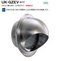 宇佐美工業 ステンレス製 U型フード UK-GZEVタイプ UK-GZEV150S-HL 溶接組立式