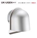 宇佐美工業 ステンレス製 U型フード UK-UGENタイプ UK-UGEN150S-HL 溶接組立式