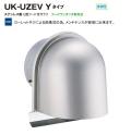 宇佐美工業 ステンレス製 U型フード UK-UZEV Yタイプ UK-UZEV150Y-MG フードワンタッチ取外式
