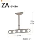 軒天用ホスクリーン 川口技研 ホスクリーン ZA-0445 1セット2本組。アーム長さ450mm 全長 380-450mm。70mmピッチの高さ調整機能。