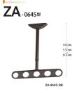 軒天用ホスクリーン 川口技研 ホスクリーン ZA-0645 1セット2本組。アーム長さ450mm 全長 460-530-600mm。70mmピッチの高さ調整機能。