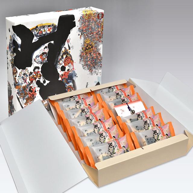 宣長おかき(化粧箱大)