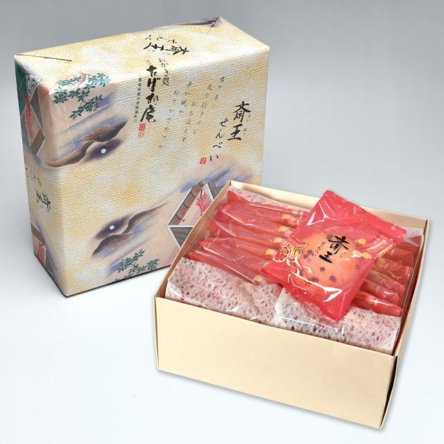 斎王せんべい(化粧箱)