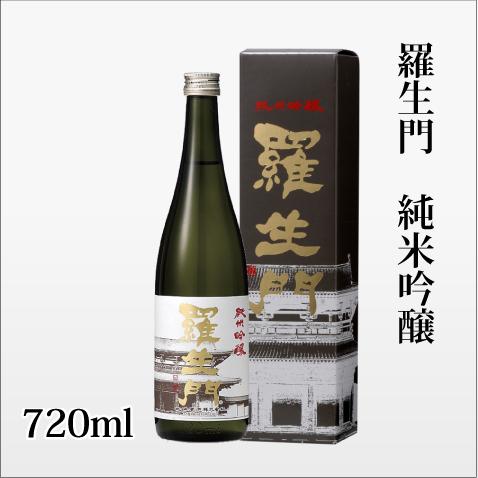 羅生門 純米吟醸 720ml