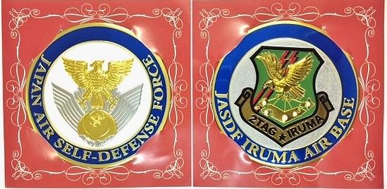 自衛隊グッズ メタルアートマグネット(新彫金) 航空自衛隊エンブレム 第2輸送航空隊入間の2種