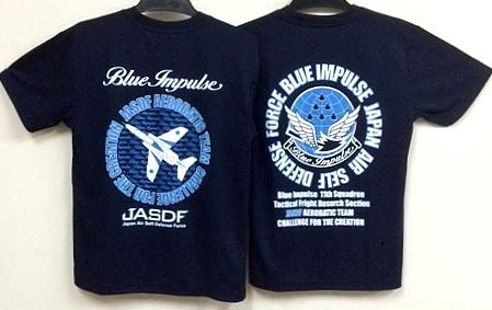 自衛隊グッズ メンズTシャツ ブルーインパルス 速乾タイプ 3種類