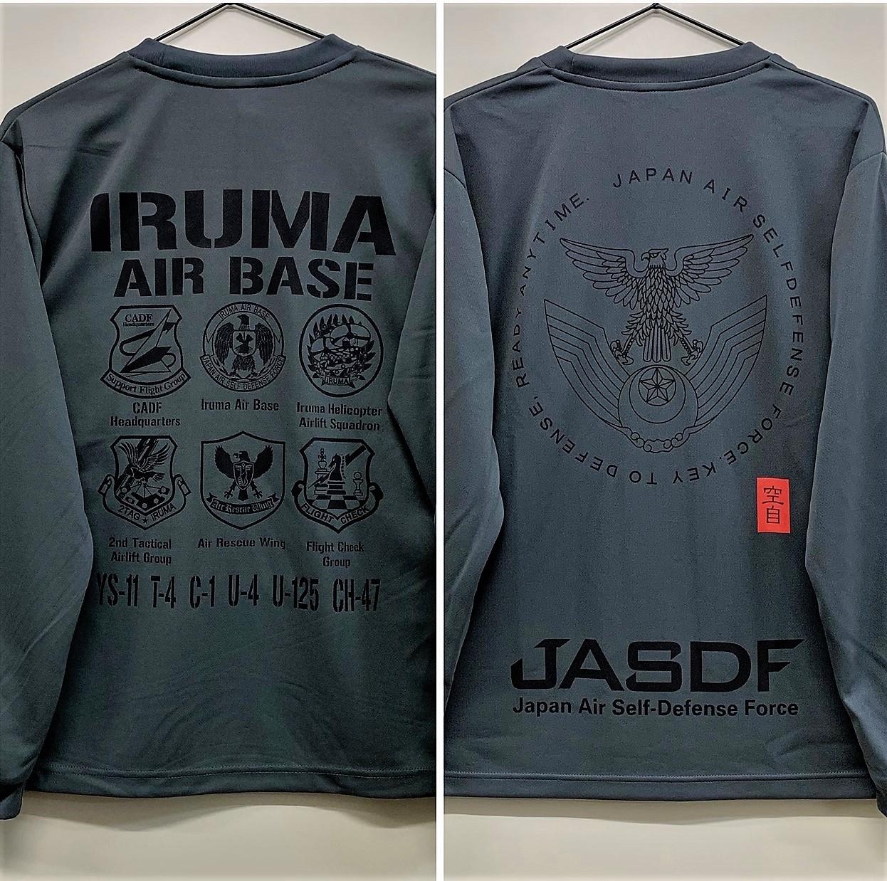 自衛隊グッズ グレーロンTバージョン 長袖  入間基地部隊マークTシャツと航空自衛隊徽章Tシャツ 速乾タイプ