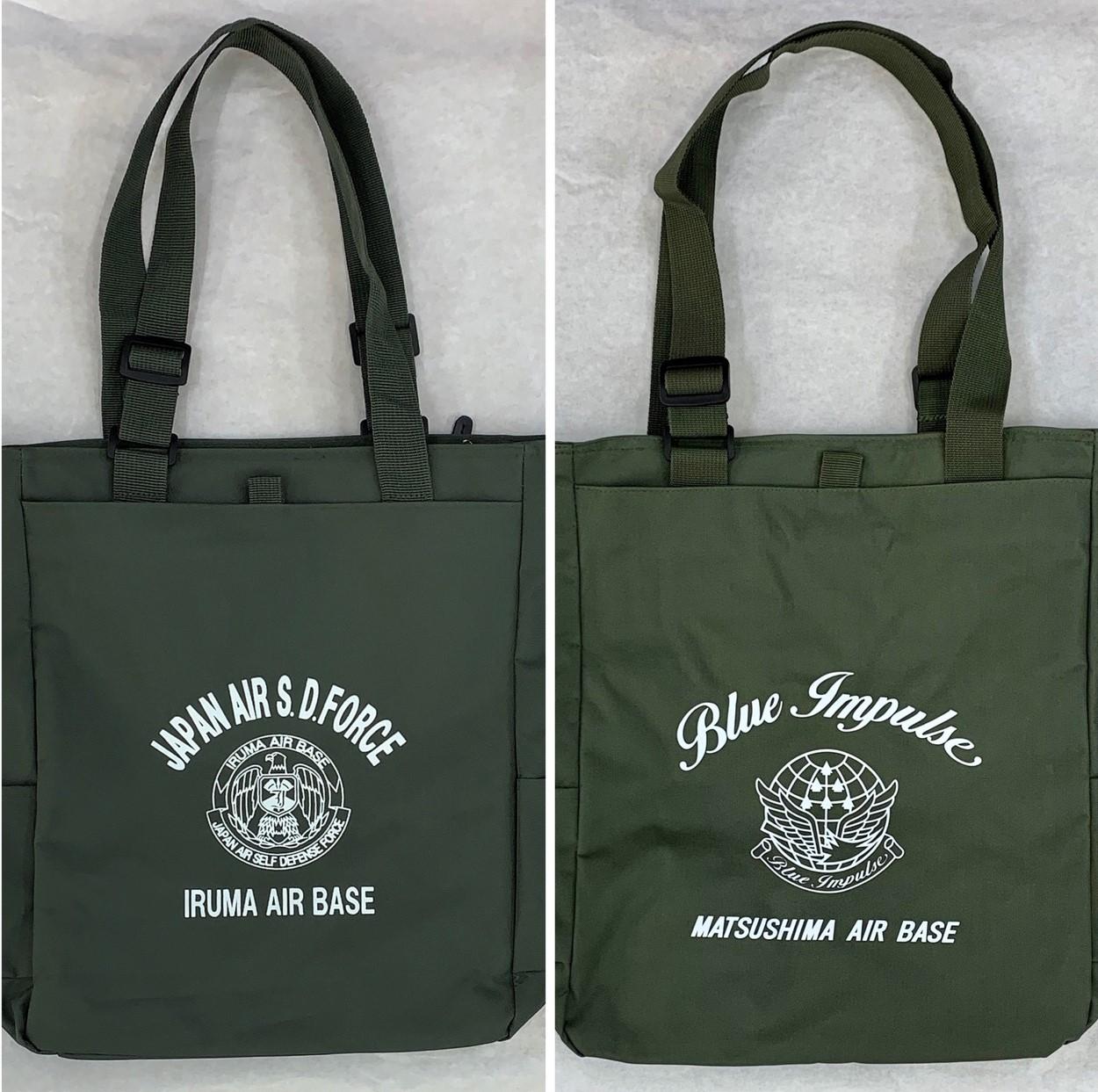 自衛隊グッズ ナイロントートバッグ 入間基地マークとブルーインパルスの2種