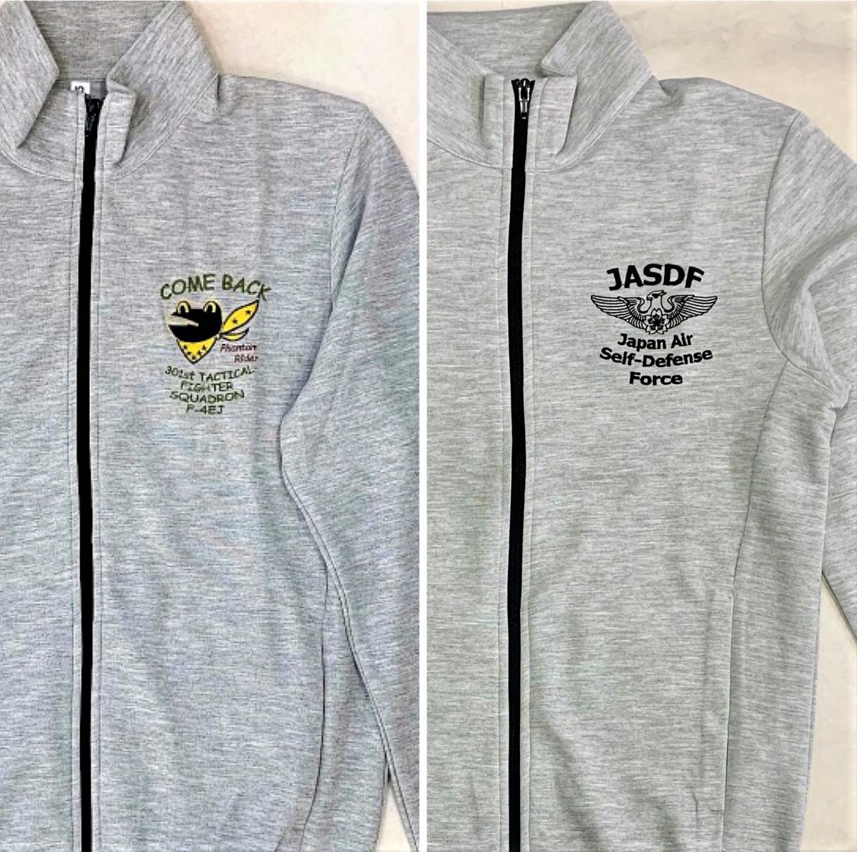 自衛隊グッズ  ドライスウェットジップジャケット COME BACKカエル と 徽章マークの2種