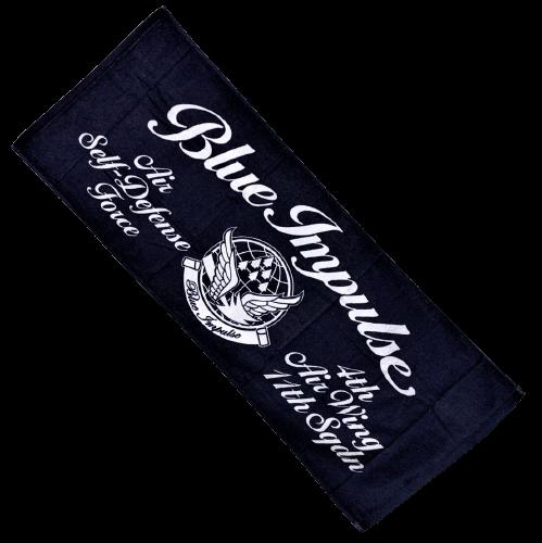 自衛隊グッズ ブルーインパルスタオル フェイスタオルとスポーツタオルの2種