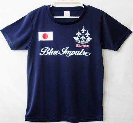 自衛隊 メンズTシャツ ブルーインパルスと日章旗 AIR.S.D.FORCE