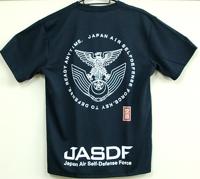 自衛隊グッズ メンズTシャツ 航空自衛隊徽章とJASDF
