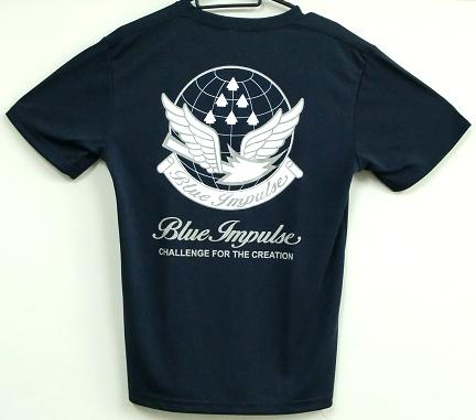 自衛隊グッズ メンズTシャツ ブルーインパルス ツートンカラー
