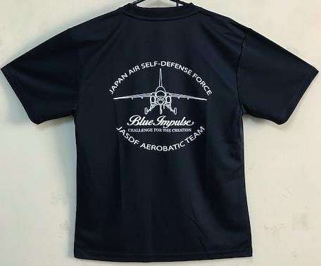 自衛隊グッズ メンズTシャツ ブルーインパルス正面Tシャツ  速乾タイプ