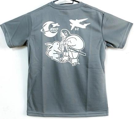 自衛隊グッズ 第403飛行隊・美保基地メンズTシャツ 速乾タイプ