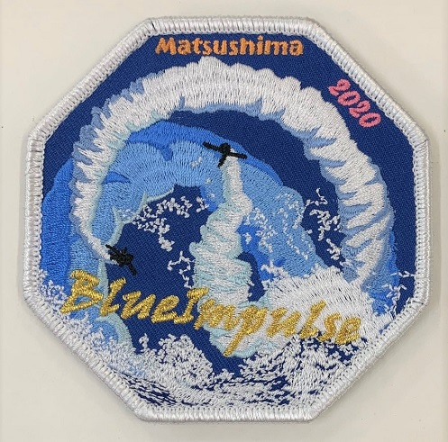 自衛隊グッズ 「ひこうき工房Azul」アスール作のワッペン マジック付き