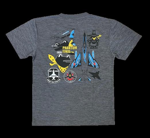 自衛隊グッズ 301SQ 青スペシャルマーキング・ラストファントムTシャツ ミックスグレー(杢グレー)速乾タイプ