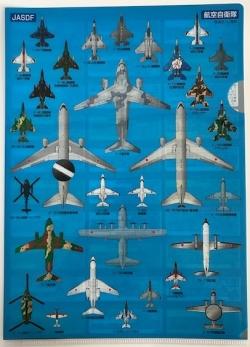 自衛隊グッズ 航空自衛隊 装備30機種クリアファイル A4判 自衛隊 ...