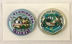 自衛隊グッズ チヌたん!グッズオリジナルマグネットセット (チヌたん・豆しぃーわん)