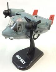 自衛隊グッズ V-22オスプレイ プルバックマシーン スタンド付