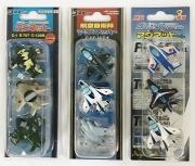自衛隊グッズ 飛行機マグネット セット (磁石つきフィギア) 3種類 3機セット